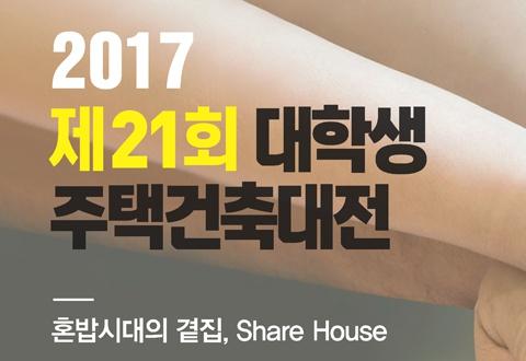 designrace_com_20170717_135030.jpg