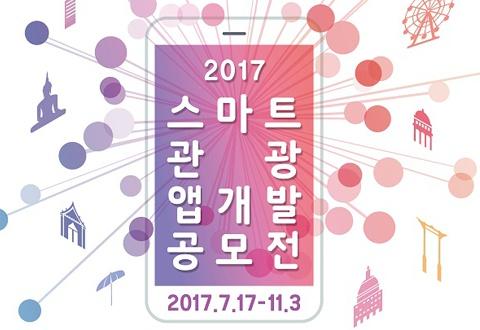designrace_com_20170731_095311.jpg